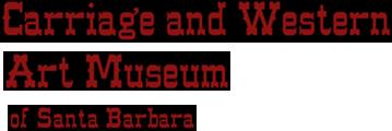 carrage-museum-logo